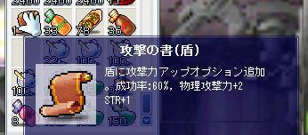 0101111001.jpg