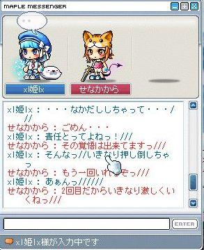 めいぷる013