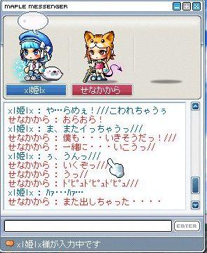 めいぷる014