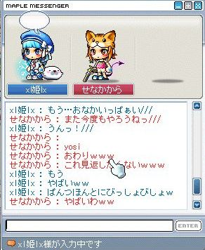 めいぷる015