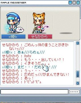 めいぷる012