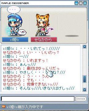 めいぷる011