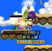 Maple041.jpg