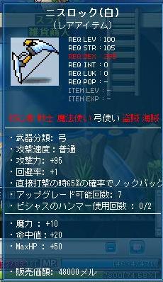 すごい武器2