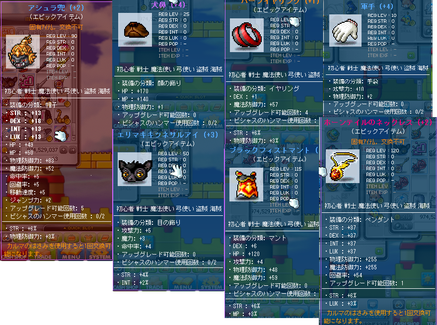 Maple_101223_070154.png