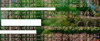 Maple_110120_210149.png