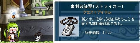 110412-4m.jpg