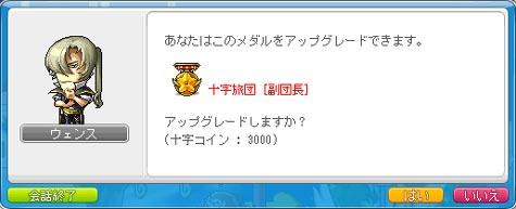 110417-3m.jpg