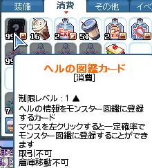 110506n.png