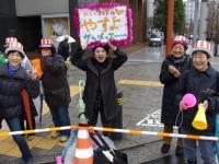 BL0405東京続編2-5RIMG0016