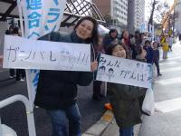 BL0407東京続編3-7RIMG0184
