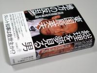 BL0427宮崎1R1000626