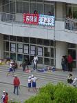 BL0529運動会6RIMG2359