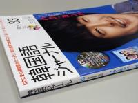 BL0622韓国語1RIMG0293