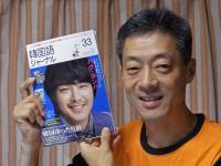 BL0622韓国語2RIMG0287