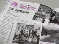 BL0622韓国語3RIMG0298