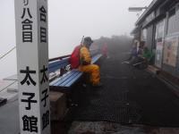 BL0705富士山合宿1-9RIMG0027