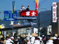 BL0724富士登山競走2-2IMGP2991