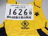 BL0725富士登山競走装備2R1003566