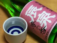 BL0811夏野菜2R1005081