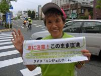 BL1010夢舞い3-9RIMG6403