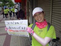 BL1010夢舞い3-15RIMG6422
