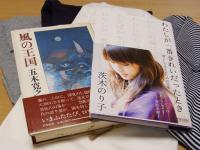 BL1107徳川美術館5R1006703