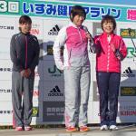BL1205いすみ健康マラソン2RIMG0150