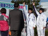 BL1205いすみ健康マラソン5RIMG0197