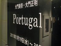 BL110128ポルトガル展3RIMG0641