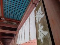 BL140914比叡山研修・山内2-3DSCF5521