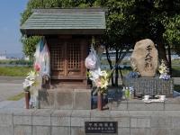 BL130930大川・淀川ラン2-1DSCF5976