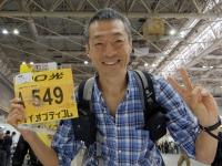 FB141024大阪マラソン受付DSCF7253