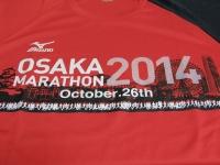 BL141025大阪マラソン受付の品2DSCF7294