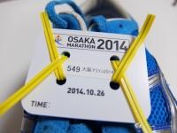 BL141025大阪マラソン受付の品3DSCF7299
