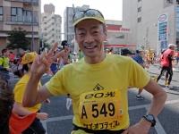 BL141026大阪マラソン自分1DSCF7375