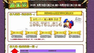 2010-09-16_00001.jpg