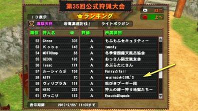 2010-09-16_00002.jpg