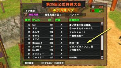 2010-09-16_00007.jpg