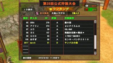 2010-09-16_00009.jpg