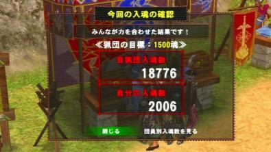 2010-09-16_00010.jpg