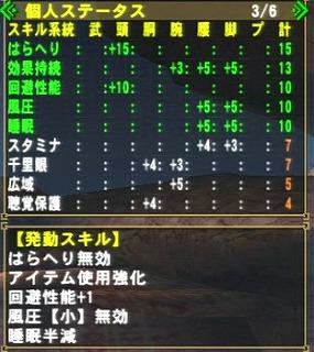MX_Snap_20101008_140336_cr.jpg