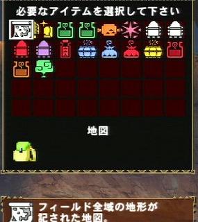MX_Snap_20101008_140359_cr.jpg