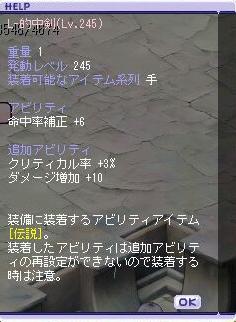 lteki.png