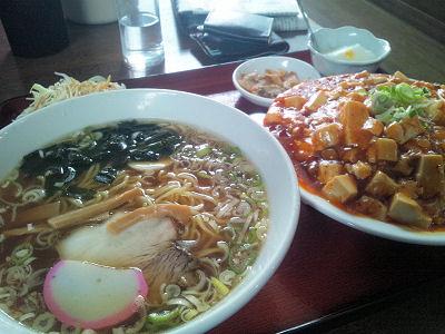新中国料理定食②