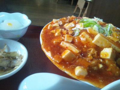 新中国料理定食