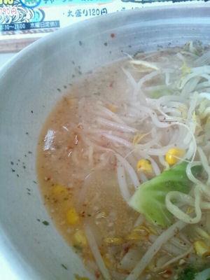 ビックラーメン味噌スープ