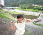 10Shioyaki.jpg