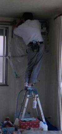 AirconCleaning.jpg