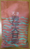 Amaguri.jpg